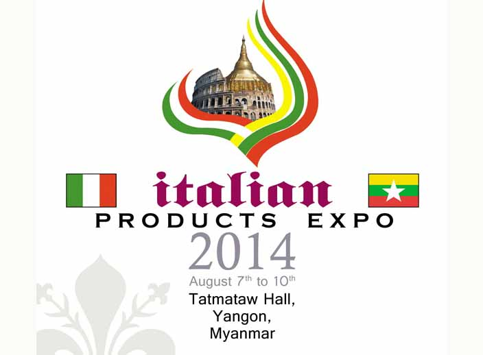 Turbosol at the Myanmar Exhibition 2014